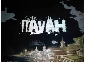 nayah - reggae club